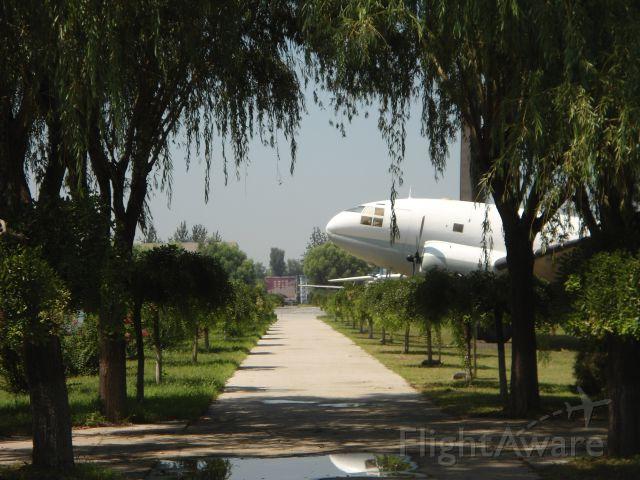 — — - China Aviation Museum