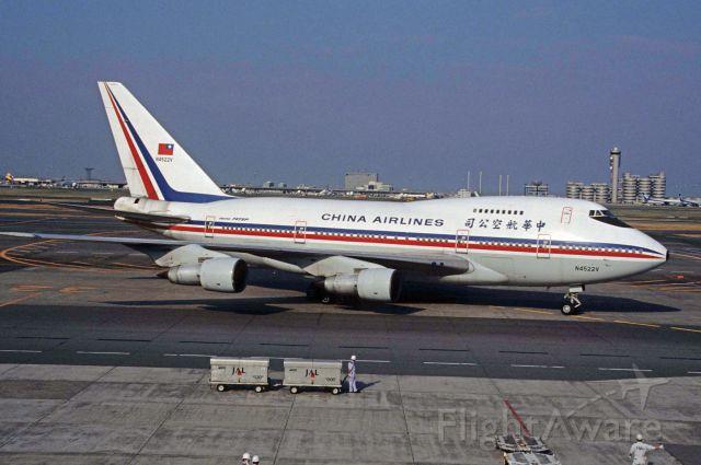 BOEING 747SP (N4522V) - Taxing at Tokyo-Haneda Intl Airport on 1996/03/31
