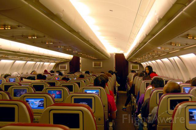 Airbus A330-200 (9M-MTG) - Shanghai to KLIA, 11th April, 2014