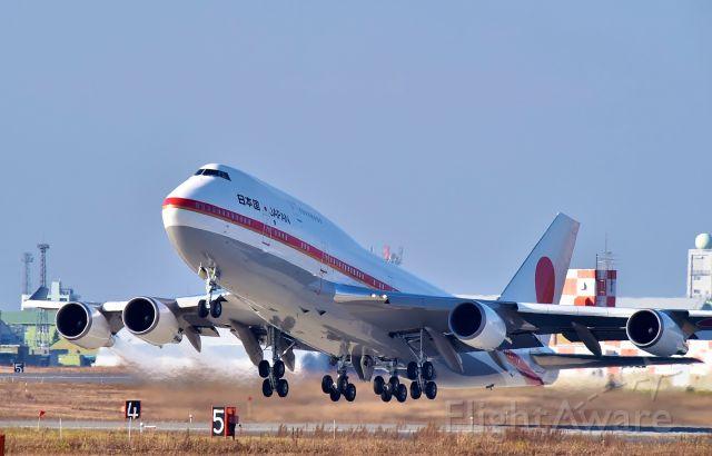 Boeing 747-400 (20-1101) - 08 November 2014