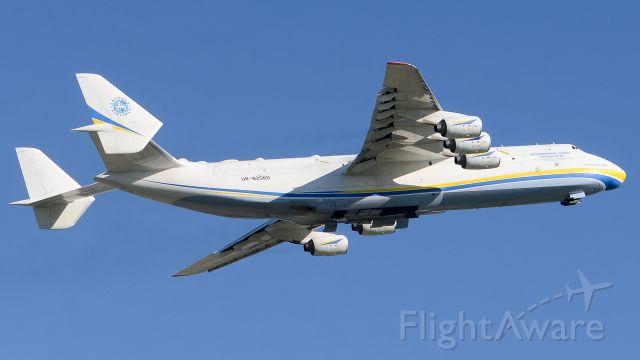 Antonov An-225 Mriya (UR-82060) - Departing out of Toronto bound for Anchorage