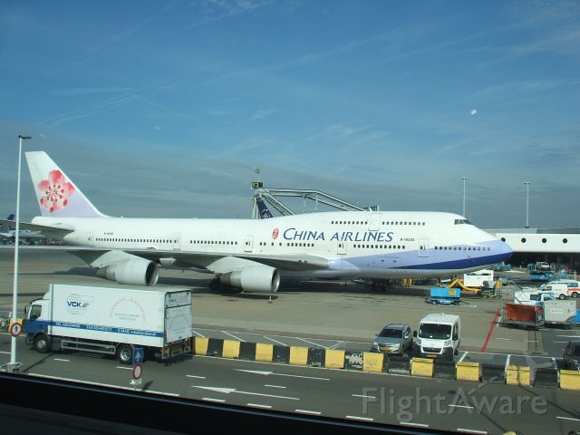 BOEING 767-300 (TFL364)