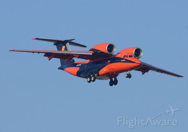 UR-CKC — - 21/02/2013<br />Landing 07