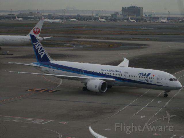 Boeing 787-9 Dreamliner (JA882A)