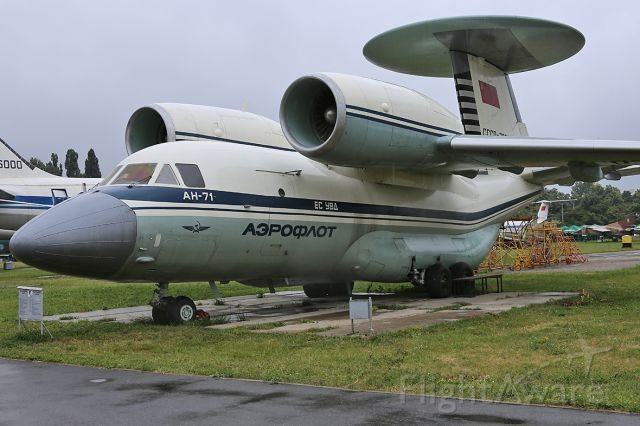 — — - Antonov AN-71 AWACS at National Aviation Museum in Zhulyany, Ukraine. The test model, one of two manufactured airplanes of this type.  (Registration CCCP-780361).