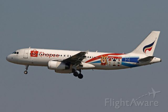 """HS-PPD — - """"Shopee"""" livery"""