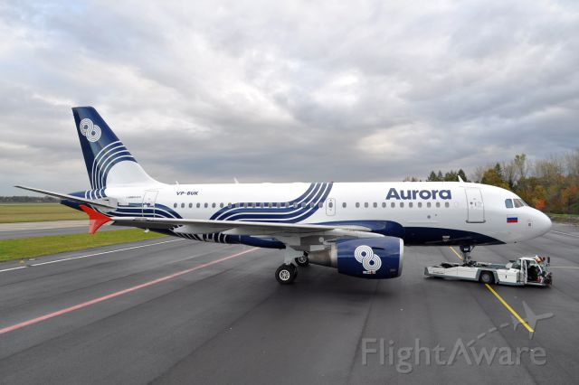 Airbus A319 (VP-BUK) - First view of 2nd aircraft for the new Russian air company Aurora.