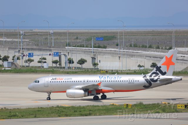 Airbus A320 (9V-JSC)