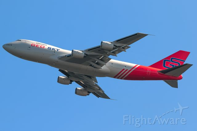 Boeing 747-200 (4L-GEN) - New Color Livery, 34 years old Queen!