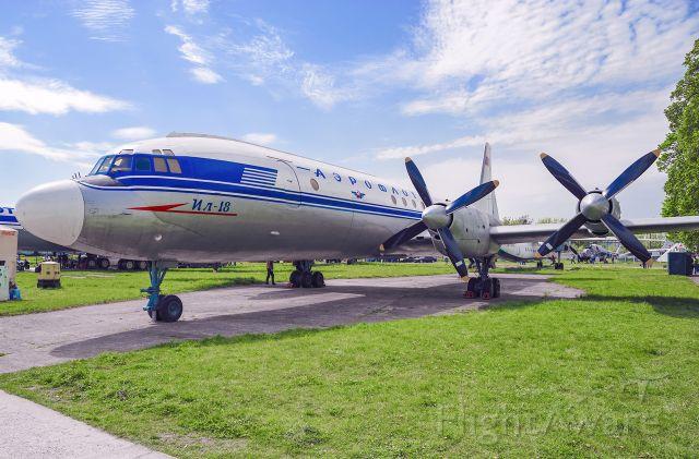 Ilyushin Zebra (СССР75634) - Aviation Museum