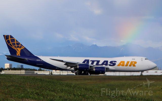 BOEING 747-8 (N850GT) - Taxiing after landing on 15-33