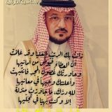 Abdulrahman abdulhaq