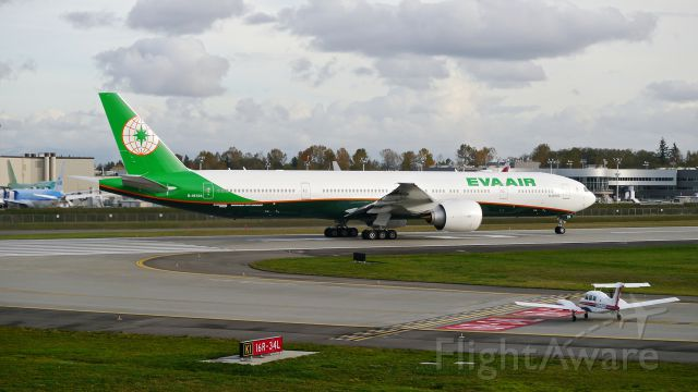 BOEING 777-300 (B-16725) - EVA773 prepares to depart Rwy 16R for its delivery flight to RCTP / TPE on 11/11/15. (ln 1349 / cn 44554).
