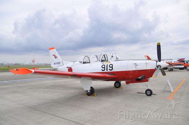 FUJI T-7 (46-5919)