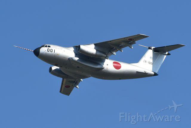 KAWASAKI C-1 (28-1001) - JASDF
