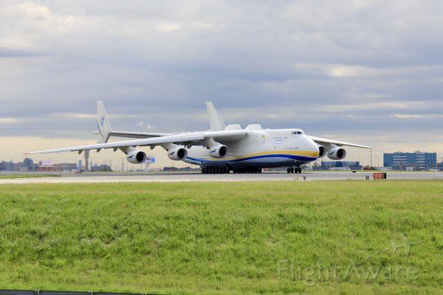 Antonov An-225 Mriya (UR-82060) - Arrival at Toronto Pearson from Anchorage with medical supplies