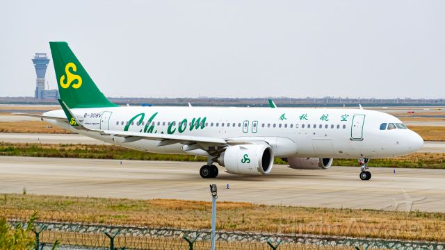 Airbus A320 (B-308V) - Thanks for view and give me 5 star please