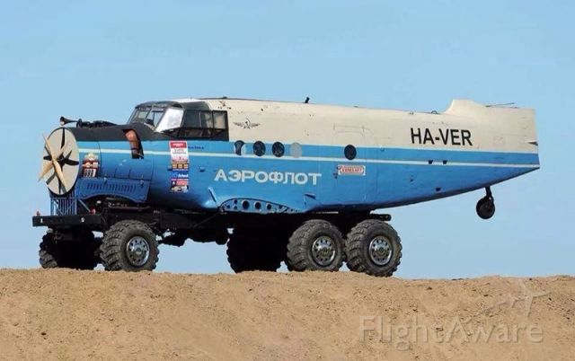 Antonov An-2 —