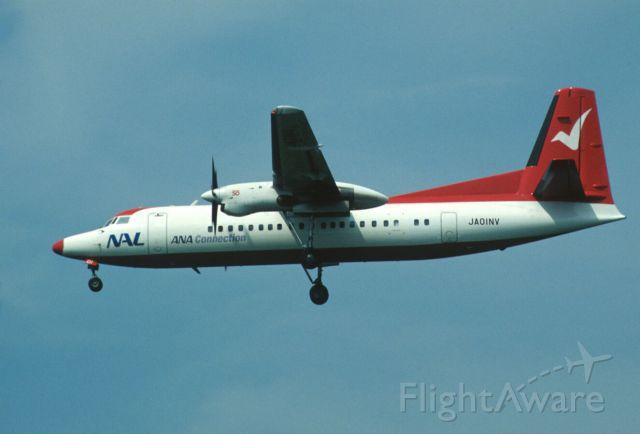 Fokker Maritime Enforcer (JA01NV) - Final Approach to Narita Intl Airport Rwy34R on 2003/08/03