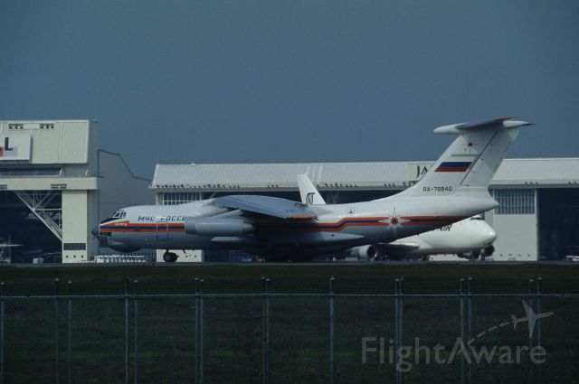 """Ilyushin Il-76 (RA-76840) - Departure at Narita Intl Airport Rwy34L on 1996/07/20 """"Russia Ministry for Emergency Situations """""""