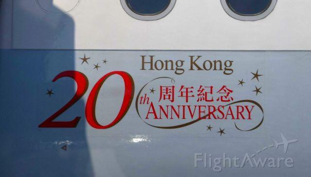 Airbus A330-300 (B-LBE) - HK 20th Anniversary Sticker on B-LBE