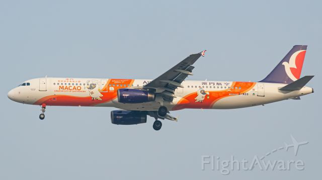 Airbus A321 (B-MBB) - Thanks for view and give me 5 star please