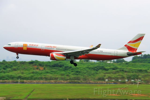 Airbus A330-300 (B-305W) - TIP:Select full-size and wait for a while for better view.