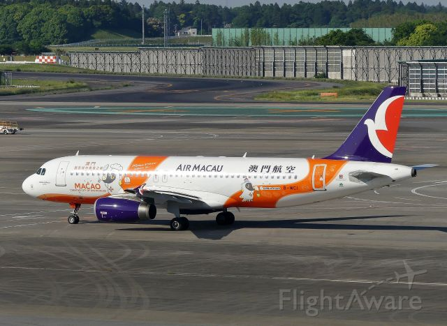 Airbus A320 (B-MCI) - Tokyo-Narita(NRT) 2019/05/24