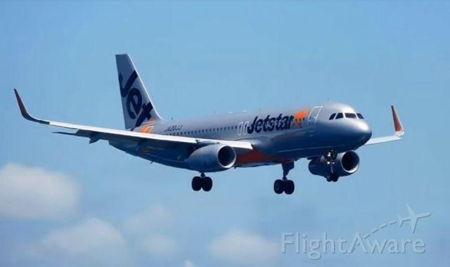 Airbus A320 (JA20JJ)