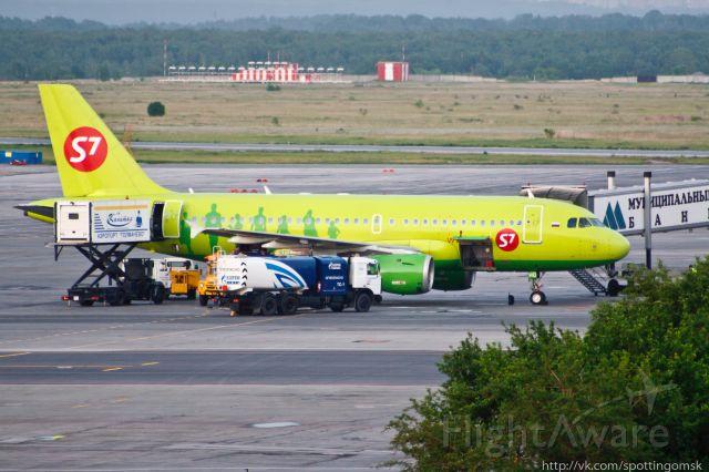 Airbus A319 (VP-BHQ)