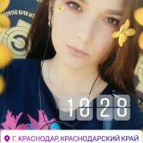 Полина Гриднева