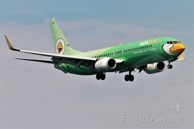 Boeing 737-800 (HS-DBG)