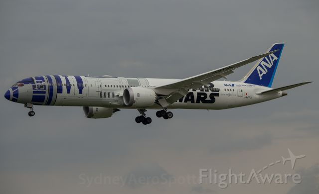 Boeing 787-8 (JA873A) - All Nippon 873 On Short Finals For RWY 16R