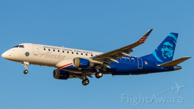 Embraer 175 (N651QX) - Horizions latest E175 coming in from Oklahoma city after receiving some work.