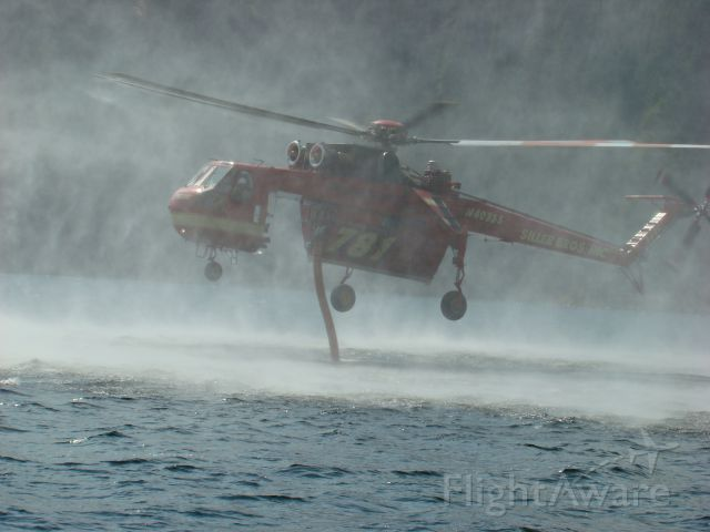 N4035S — - FIRE OPERATIONS