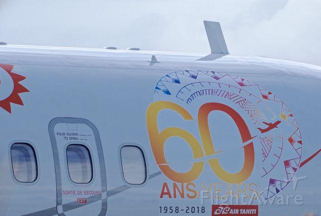 Aerospatiale ATR-72-600 (F-ORVT) - 60th anniversary titles