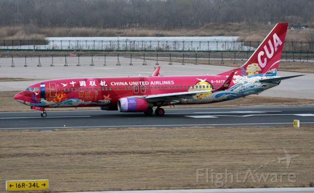 Boeing 737-800 (B-5470)