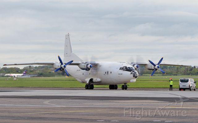 Antonov An-12 (UR-CKM) - cavok air an-12bp ur-ckm at shannon 7/5/18.