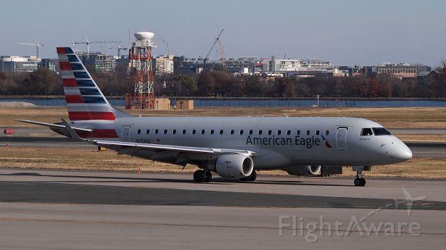 Embraer 170/175 (N131HQ)