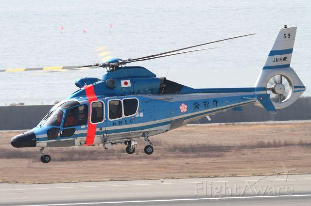 Eurocopter EC-155 (JA15MP)