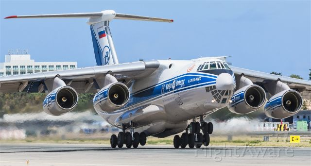 Ilyushin Il-76 (RA-76952) - Volga-Dnepr Ilyushin Il-76 registration RA-76952 seen departing St Maarten for the very last time to Gander as Volga VDA3195.