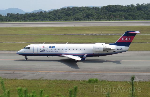 Canadair Regional Jet CRJ-200 (JA03RJ) - Bombardier Regional Jet of IBEX on its way to Sendai taxiing to rwy 28 at Hiroshima airport.