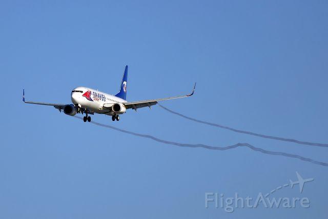 Boeing 737-800 (OK-TVF) - Boeing 737-8FH Travel Service (Jan 2009)
