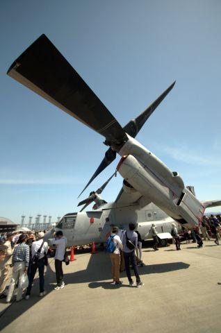 16-8288 — - MV-22 168288 Osprey