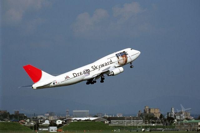 """Boeing 747-400 (JA8907) - taken in 2003<br />""""Matsui Jet"""""""