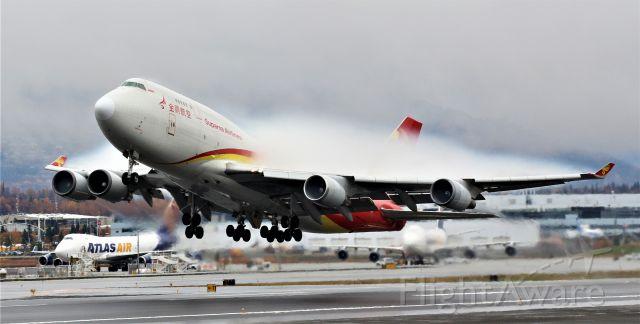 Boeing 747-400 (B-2432)