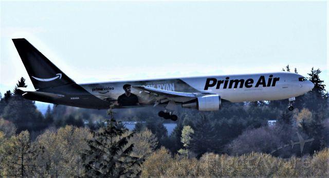 N1049A — - Amazon Prime Air CVG-SEA  4/13/2020