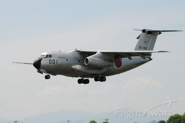 KAWASAKI C-1 (28-1001) - 22.Jun.2018  XC-1 is C-1 Prototype.