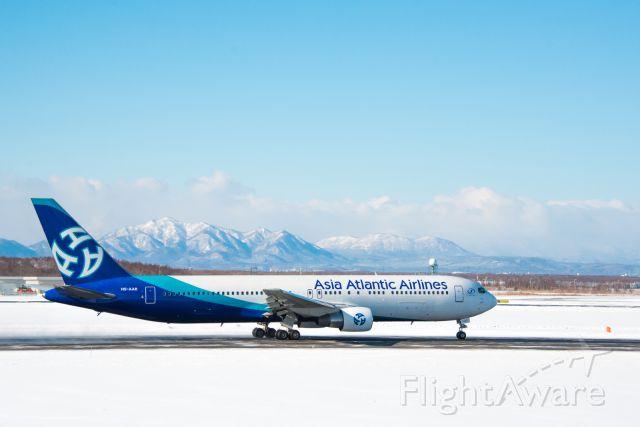 BOEING 767-300 (HS-AAB)