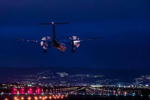 de Havilland Dash 8-400 —